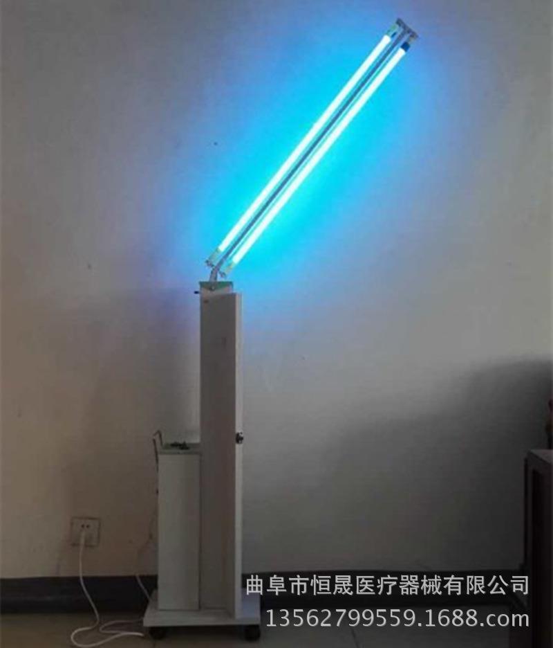 医用 紫外线消毒灯 医院用 移动 灯管紫外线消毒车 紫外线杀菌车