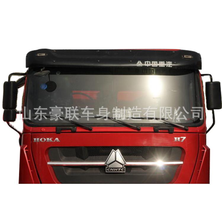 HOKA H77.jpg