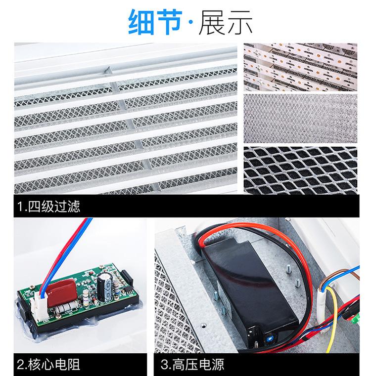 迴風口空氣淨化器-750_14
