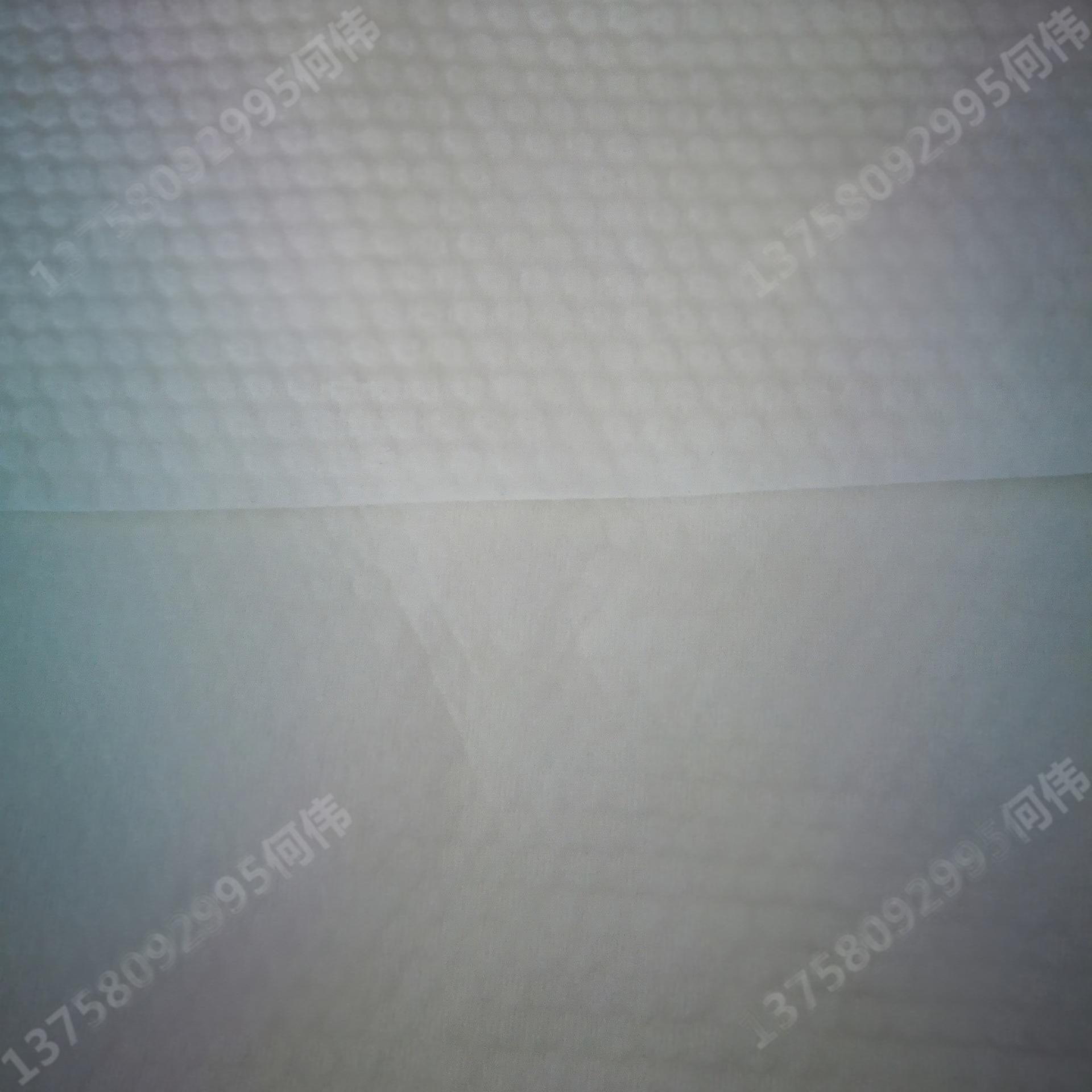 網孔竹纖維水刺布