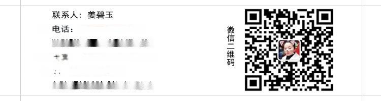 名片(1)