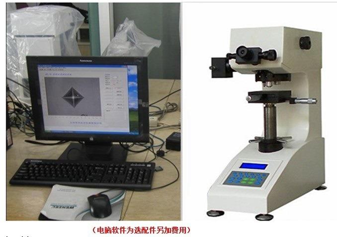 HV-1000Z显微维氏硬度计