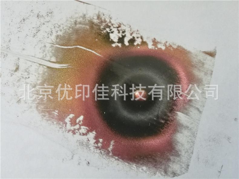 磁性光变油墨21