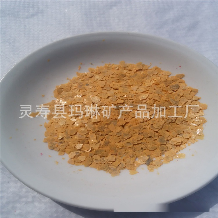 杏黃岩片1