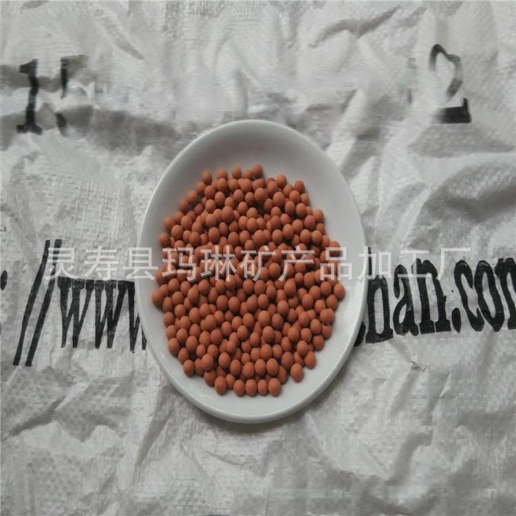 麥飯石球3