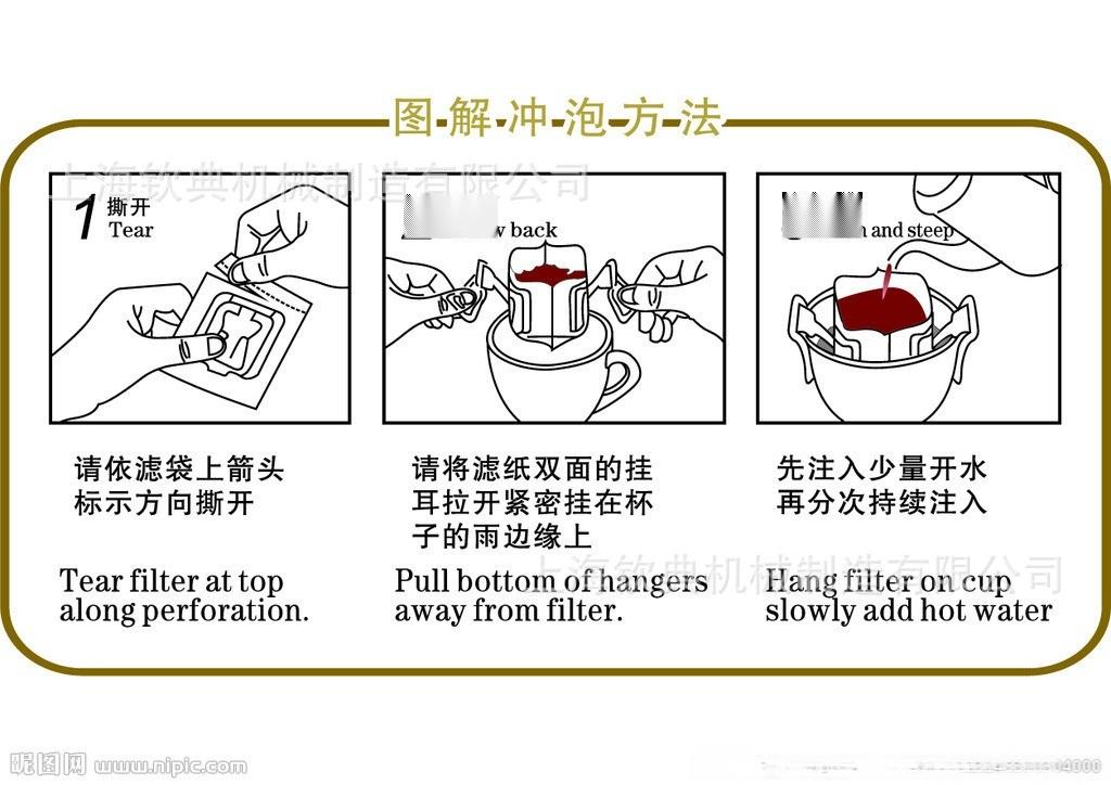 掛耳咖啡濾紙袋包裝機 掛耳濾泡式咖啡包裝機掛耳咖啡袋裝機包裝