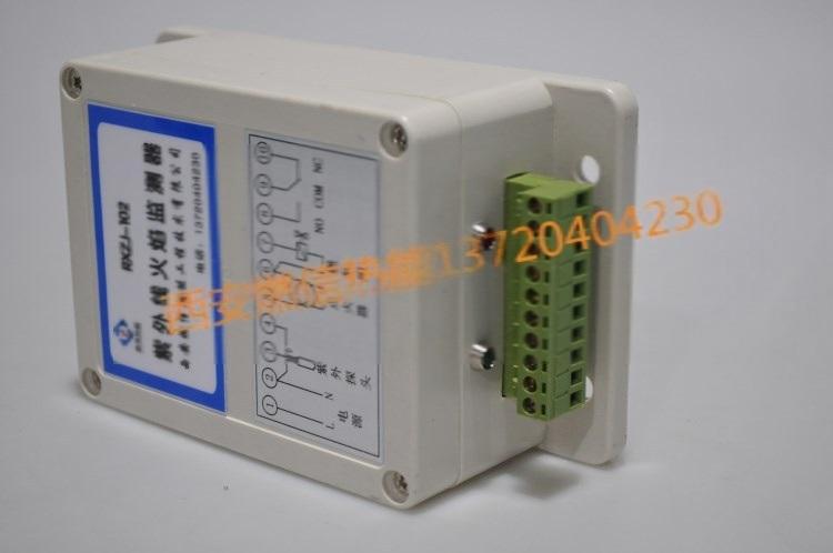 RXZJ-102紫外线火焰检测器