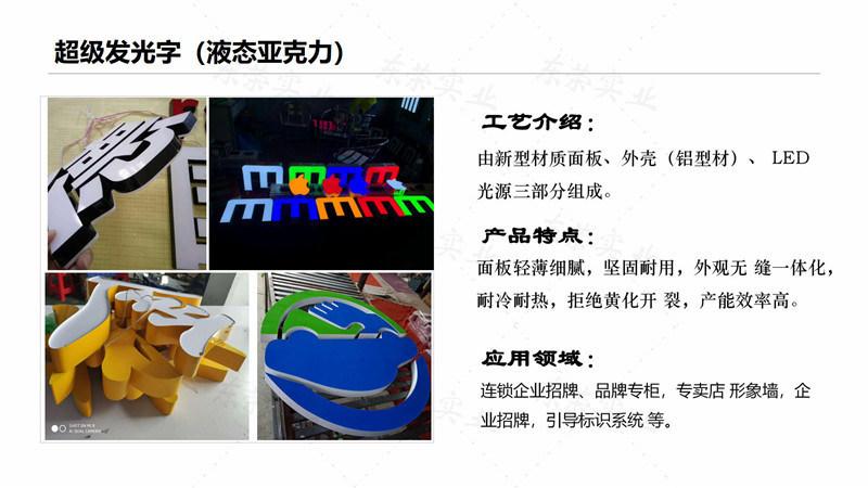 东莞市东荣实业投资有限公司_2.jpg