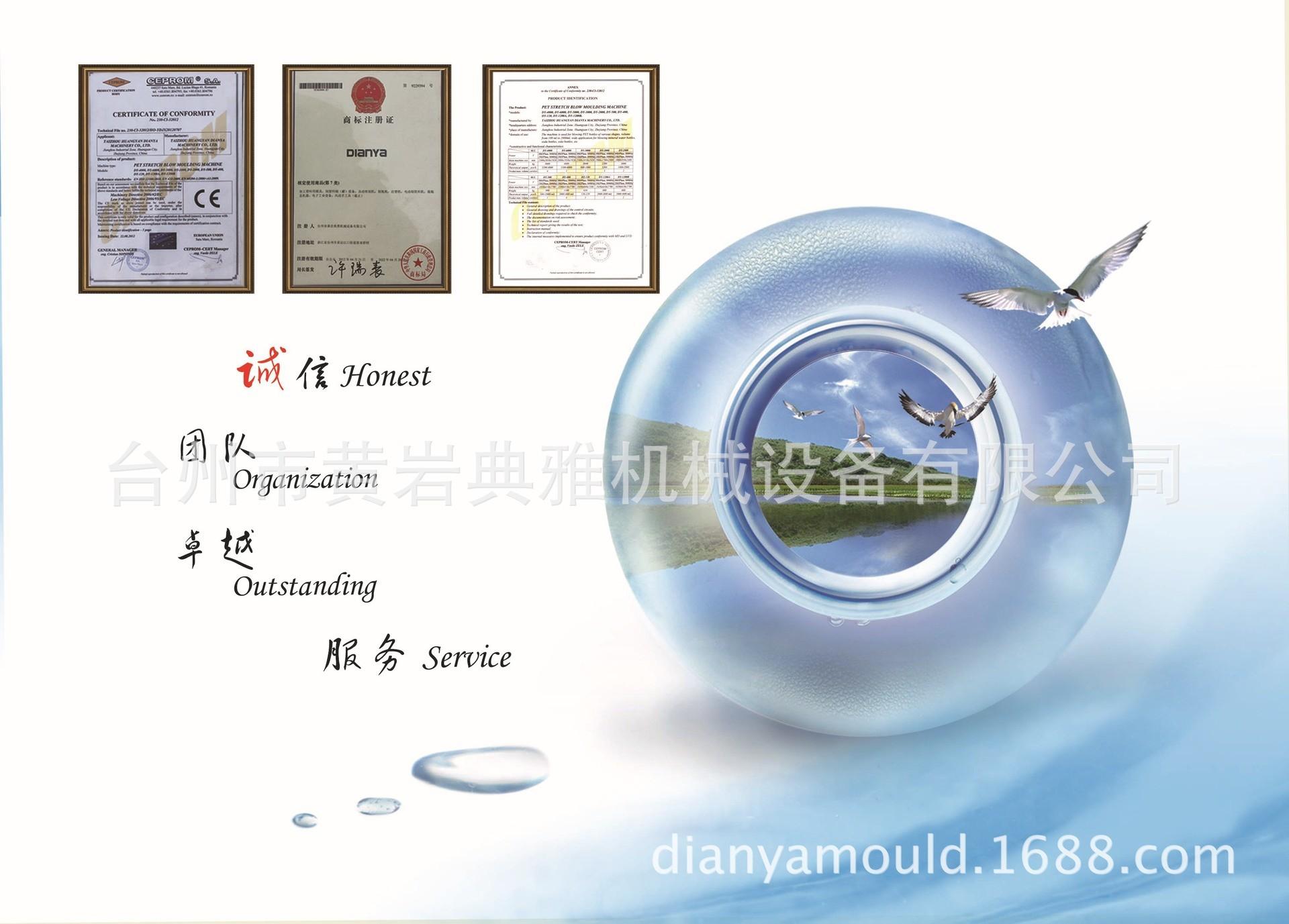4荣誉证书