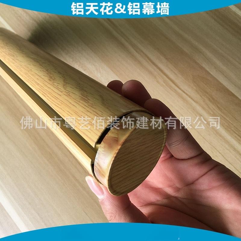 木纹的 (11)