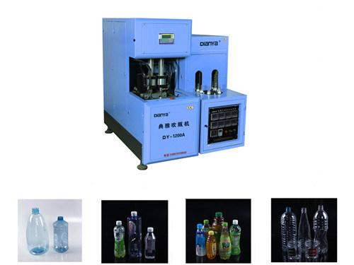 DY-1200A 半自动PET吹瓶机(单机组)