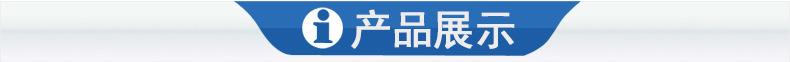 详情-张家港斯佰特包装机械_03