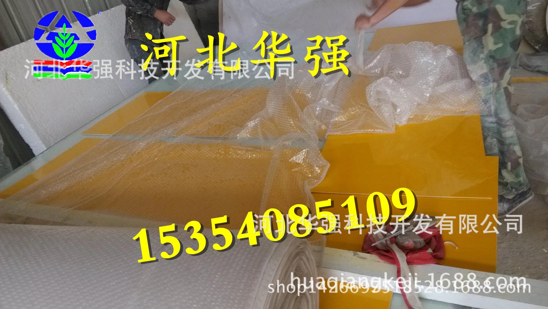 2034498770_1838001085.jpg_.web