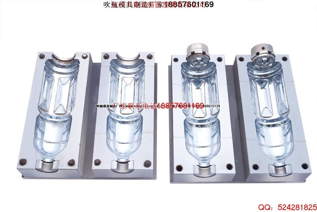 一出二吹瓶模具厂18857601169