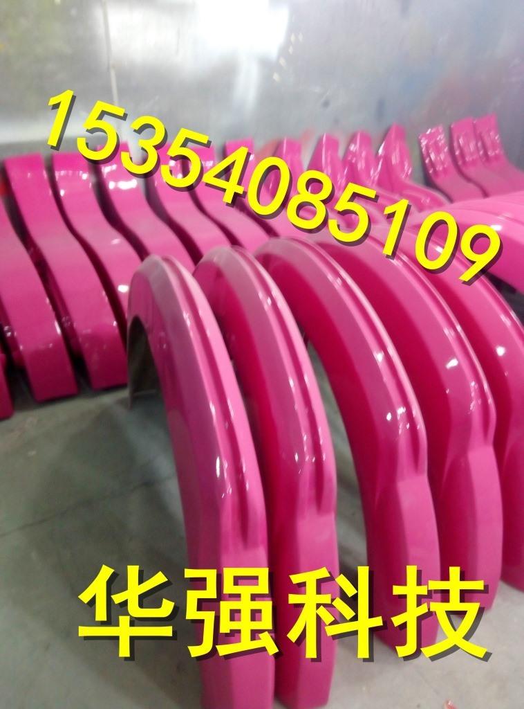 P60117-102532