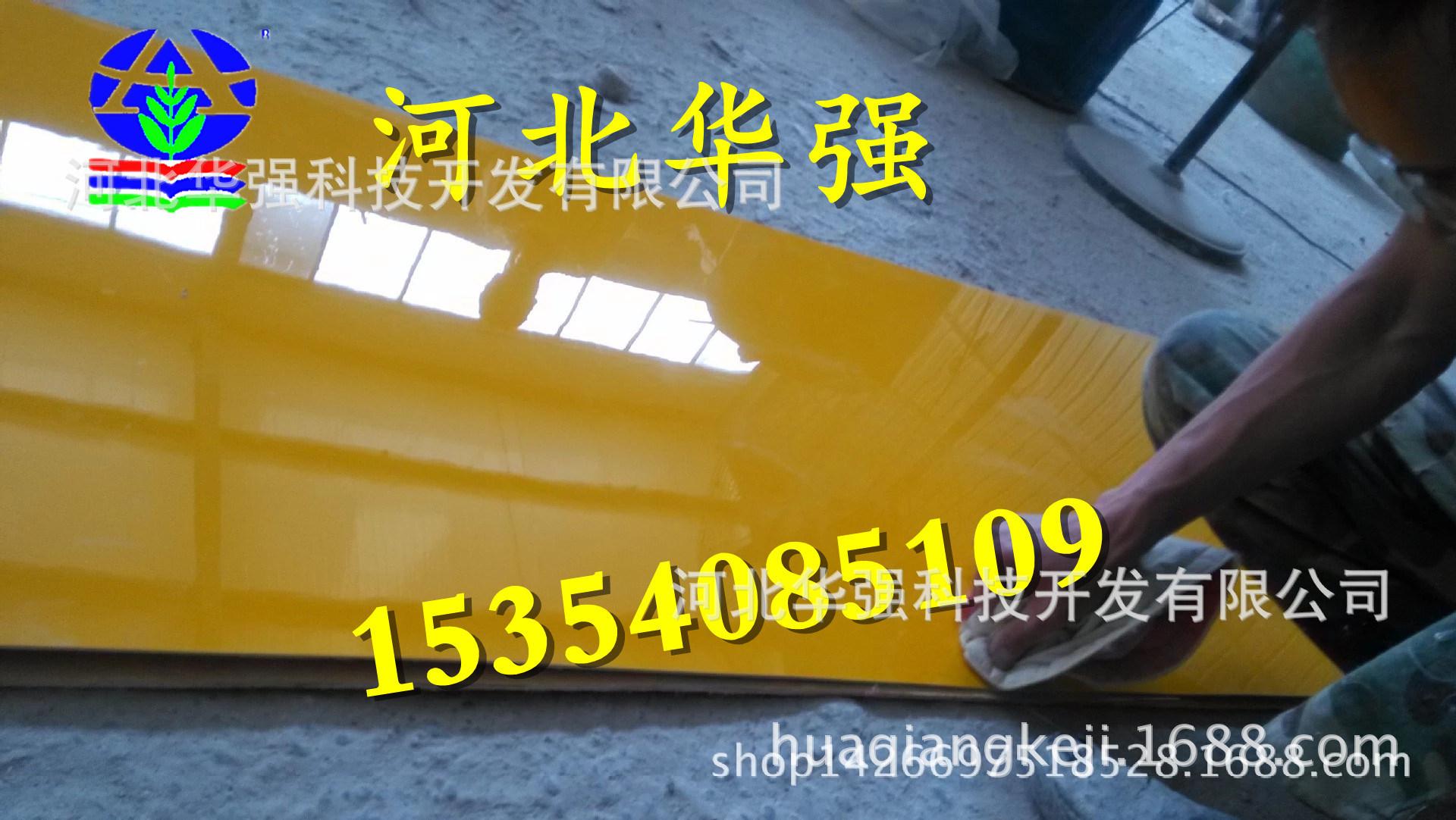 2034498772_1838001085.jpg_.web