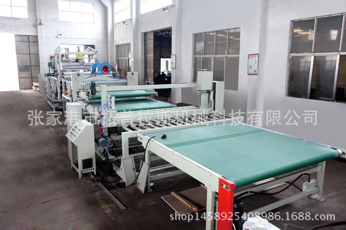 高分子弹性床垫内芯生产线