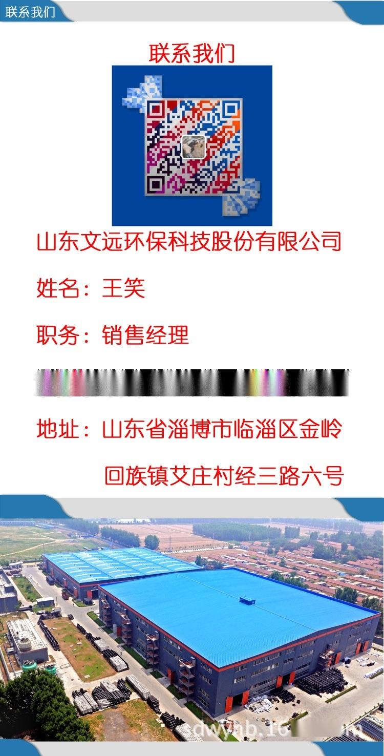 王笑产品详情3.jpg