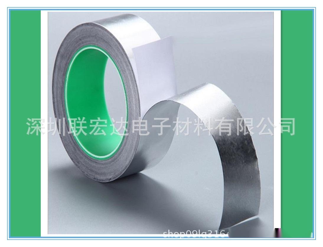 麦拉铝箔胶带-11