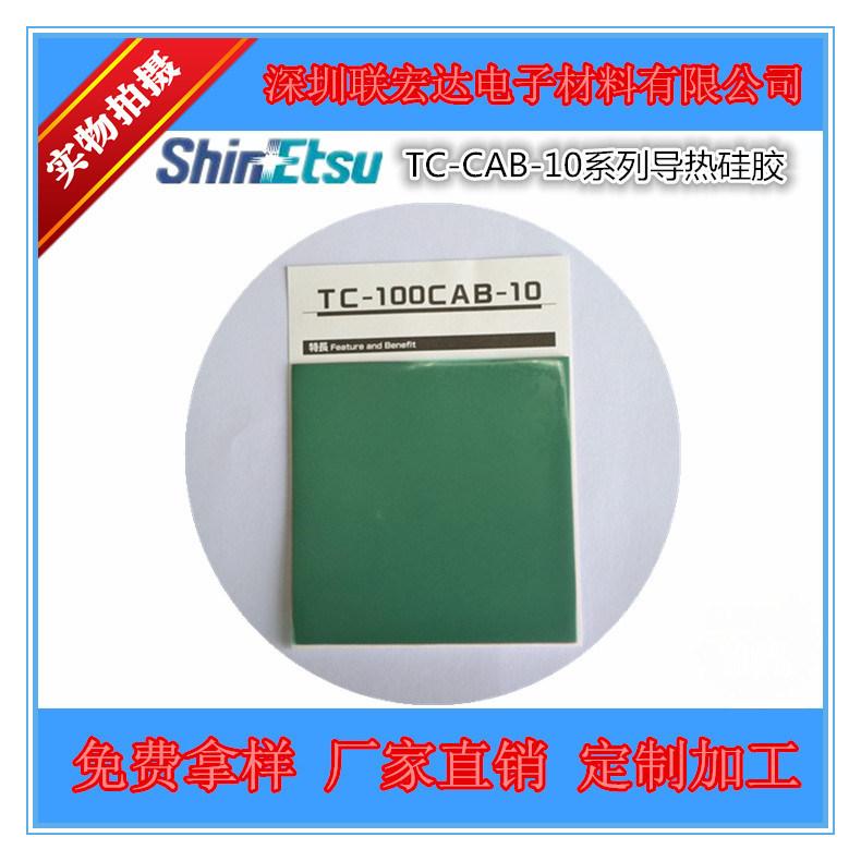 TC-100CAB-10-2