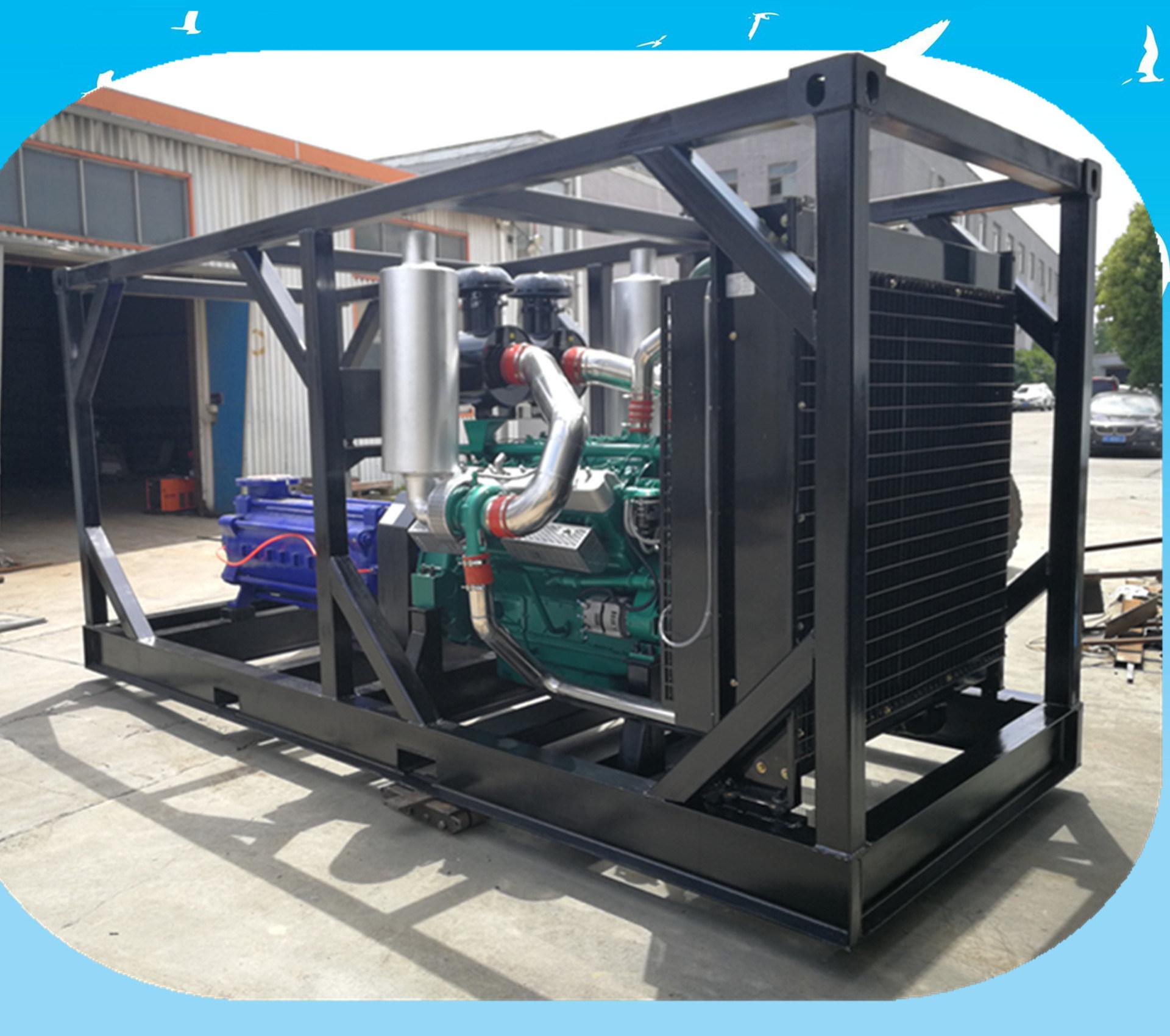 高扬程柴油机多级泵