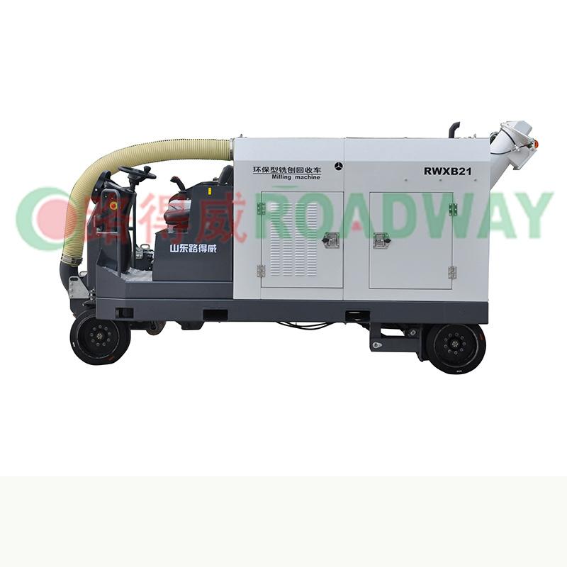 铣槽机 路得威RWXB21铣刨回收车 铣刨机刀座铣刨机刀座