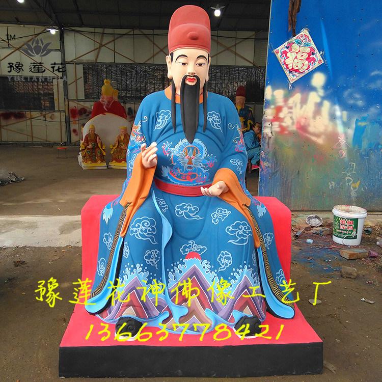医圣张仲景塑像图、药王菩萨佛像、药王之首孙思邈、佛像厂家批发、