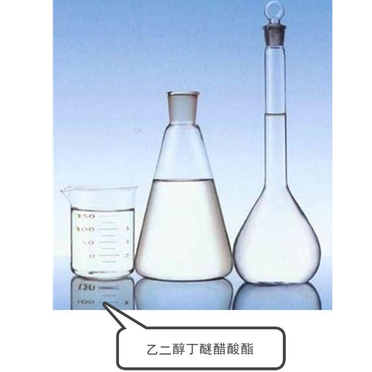 乙二醇丁醚醋酸酯