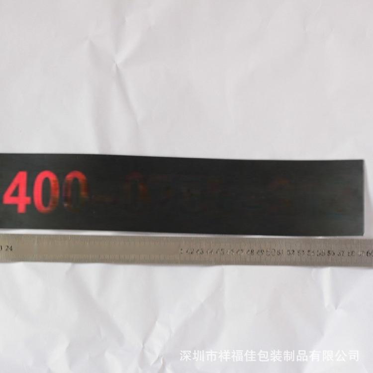 PVC機械標牌