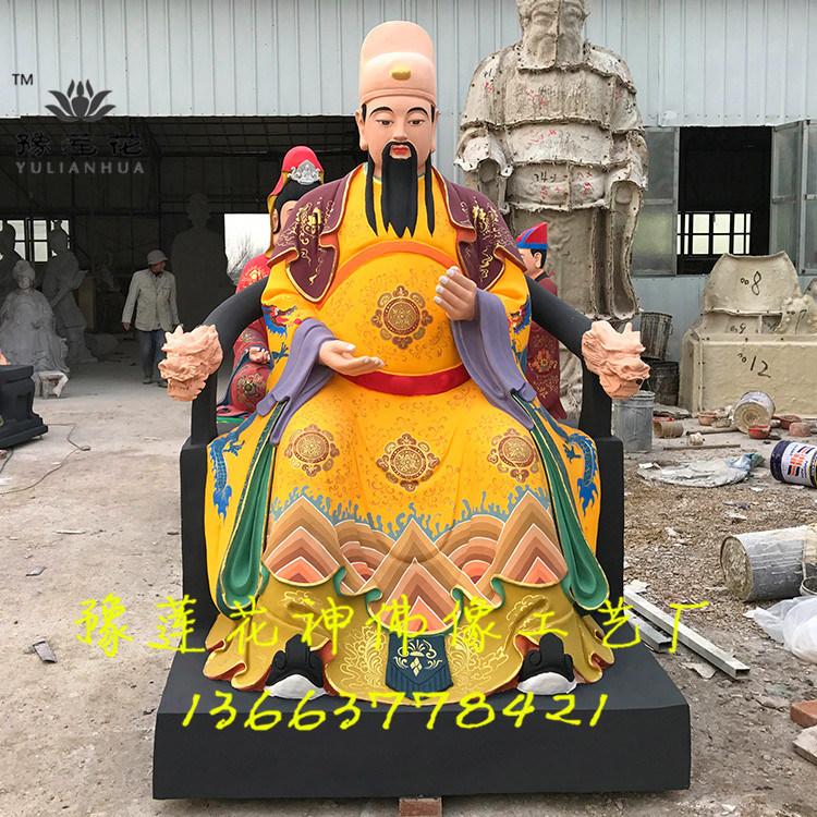 藥王孫思邈坐虎診龍、藥神像圖片、藥王神像神像 佛像、