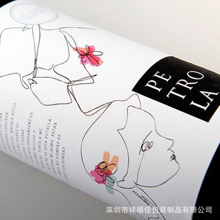 玻璃瓶贴(1)