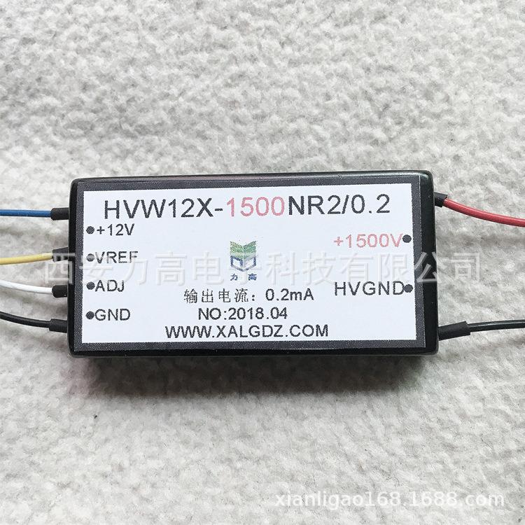 12X-1500NR0.2(1).JPG