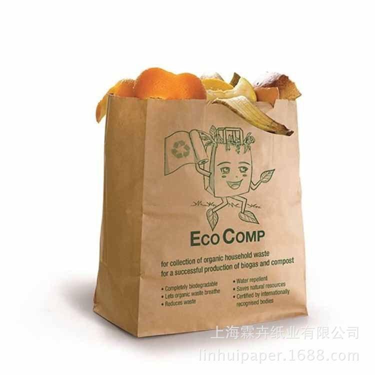 ecocomp