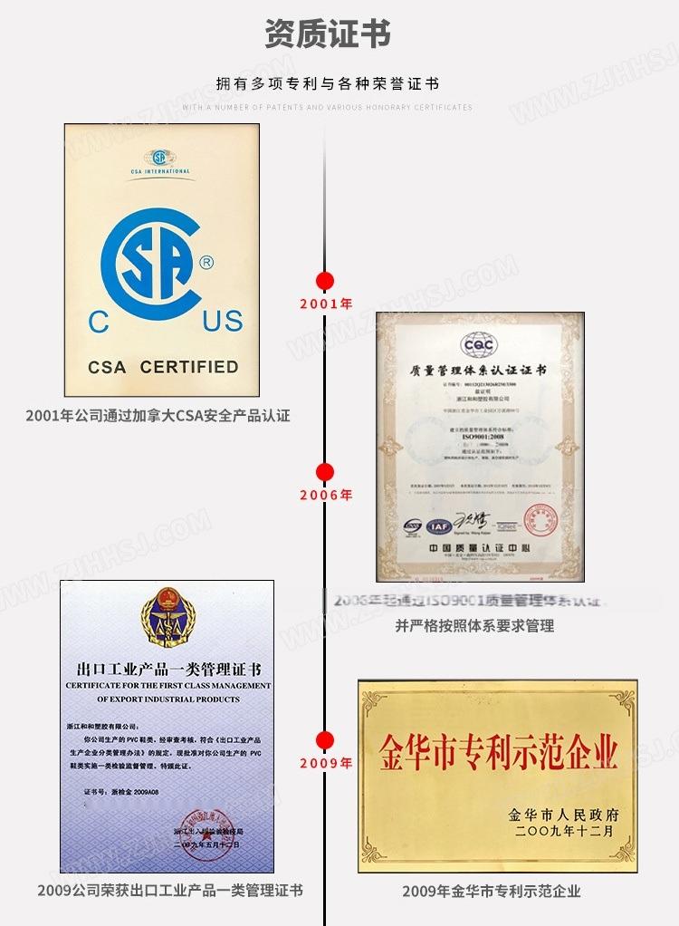 資質證書1.jpg