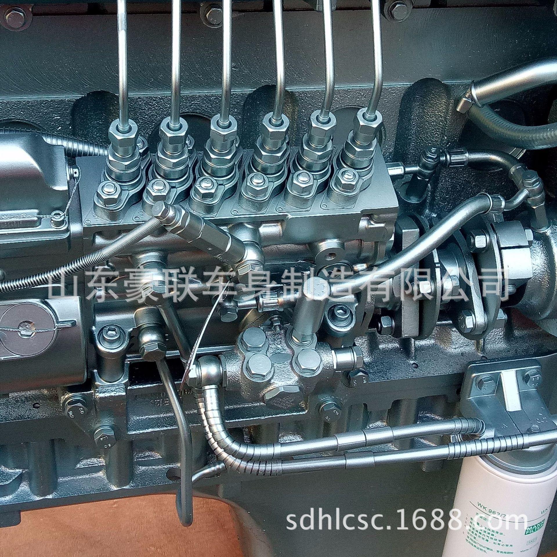 重汽搅拌车336马力