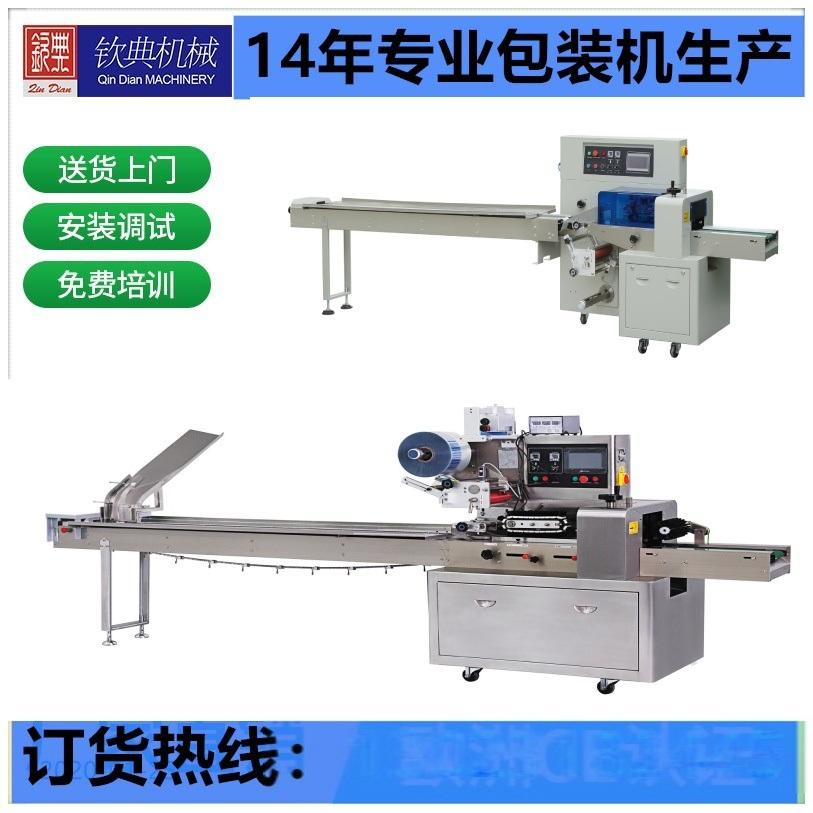 上海钦典机械制造有限公司-主图_1副本11