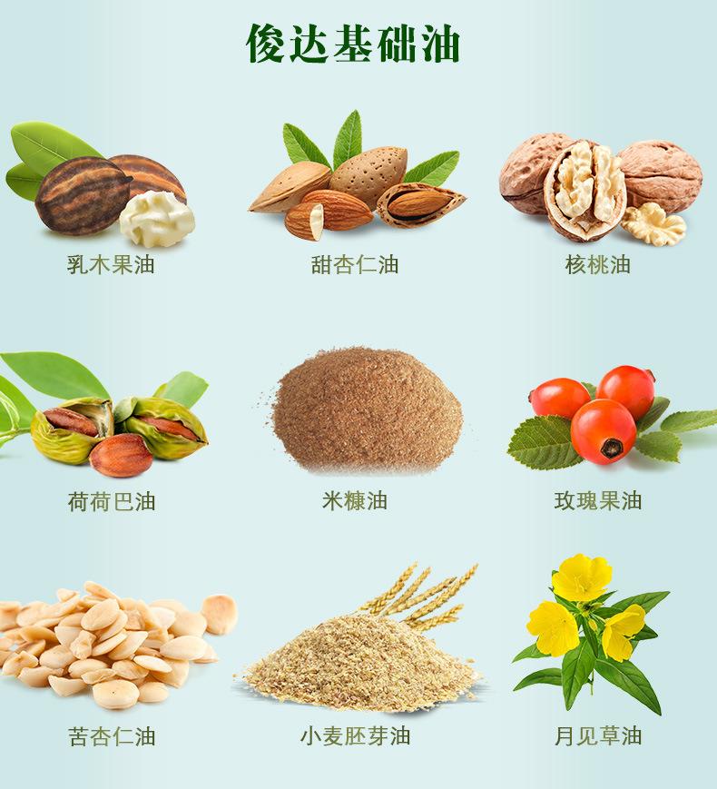 小麥胚芽油_05