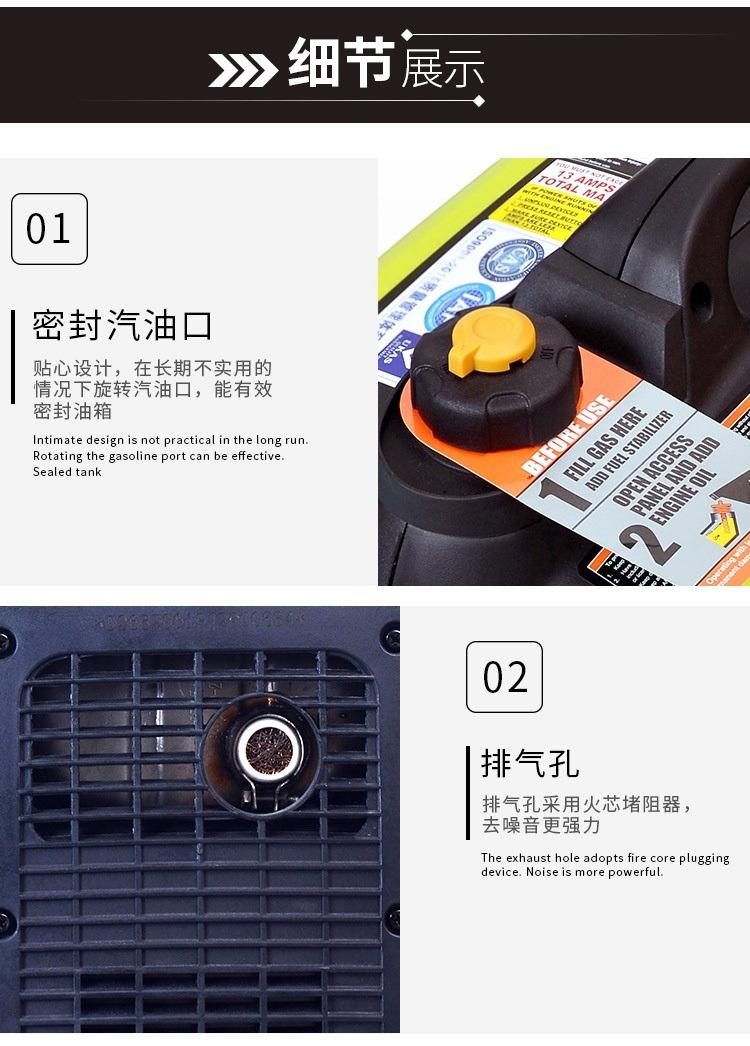 发电机定_12.jpg
