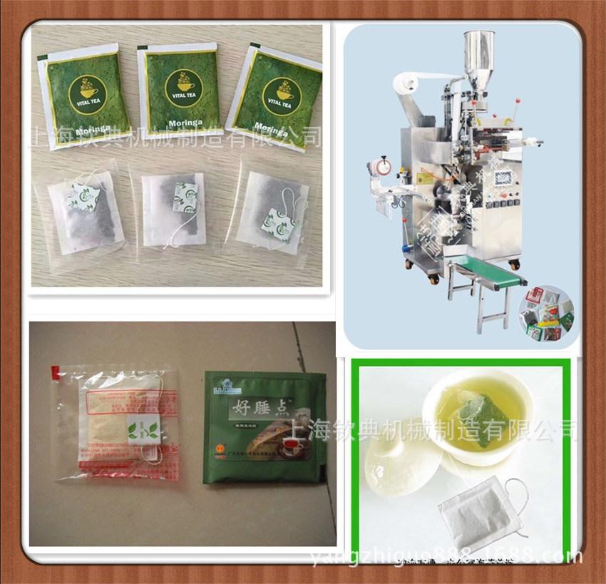 茶叶生产工厂复合膜钦典牌带线带标袋泡茶包装机制造公司