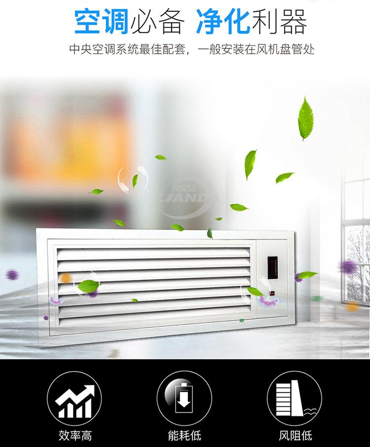 迴風口空氣淨化器-750_02