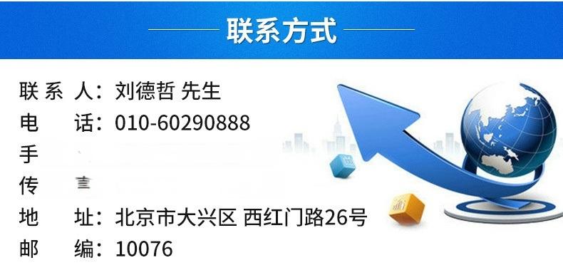 2935631991_524211637