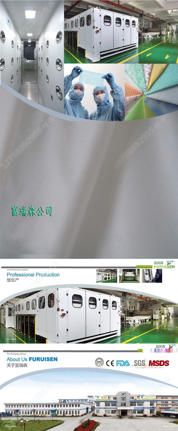 平紋產品詳細簡介底圖11(750寬度)