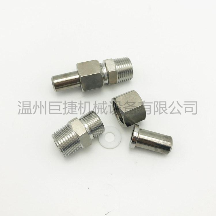 螺纹焊接接头1