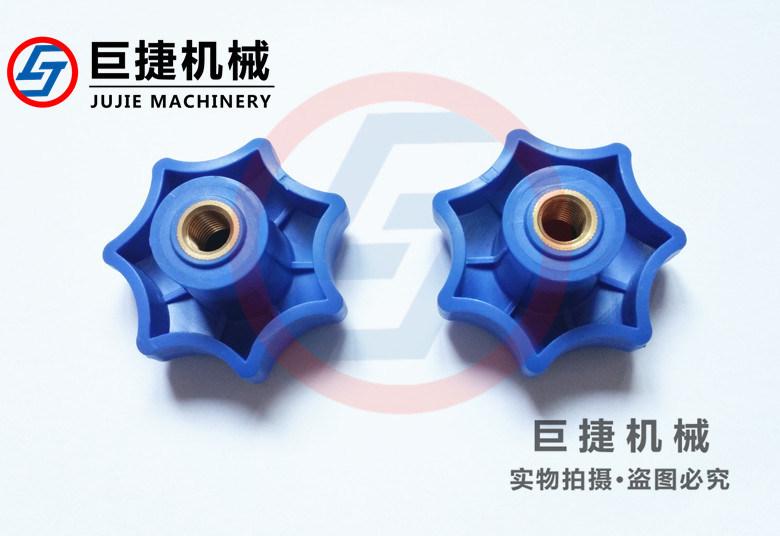 塑料手轮1