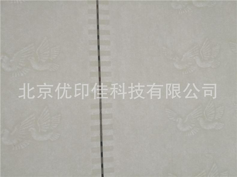 防僞紙現貨151