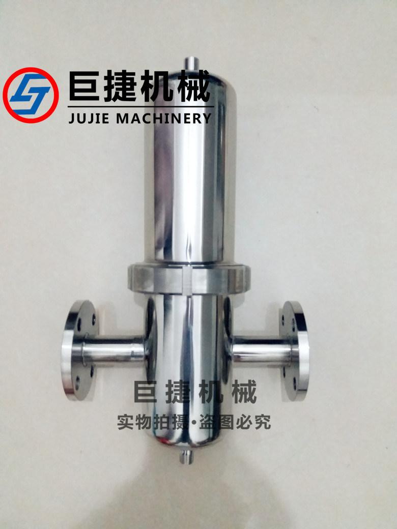 蒸汽过滤器11