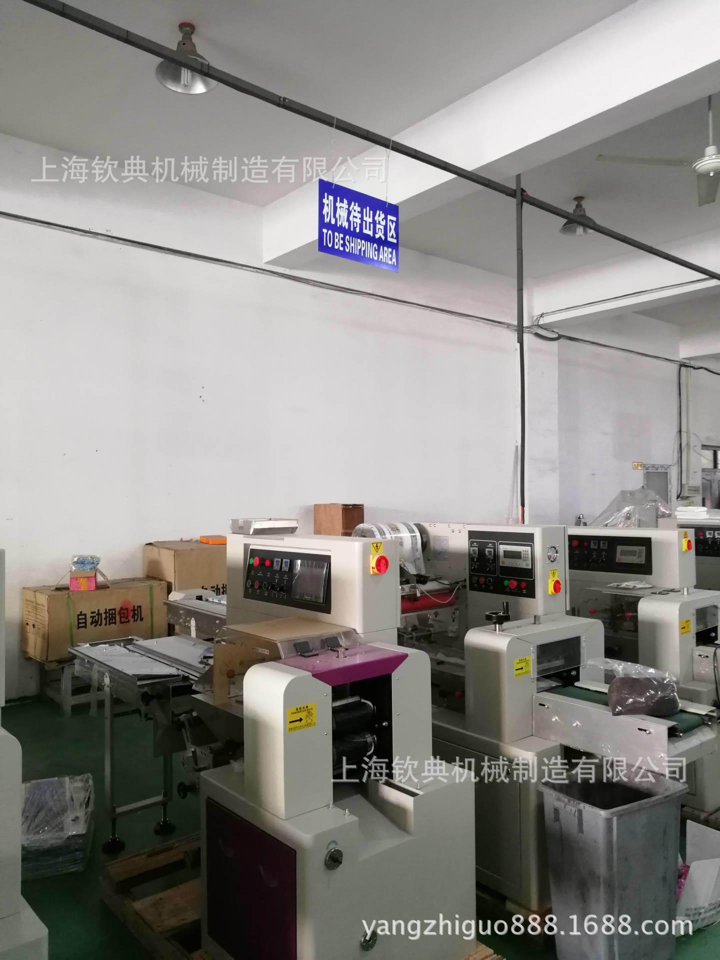 枕式魔力海绵包装机,纳米清洁海绵包装机加厚洗碗地板抹布包装机