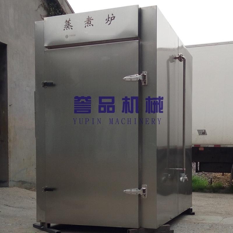 蒸煮炉2.jpg
