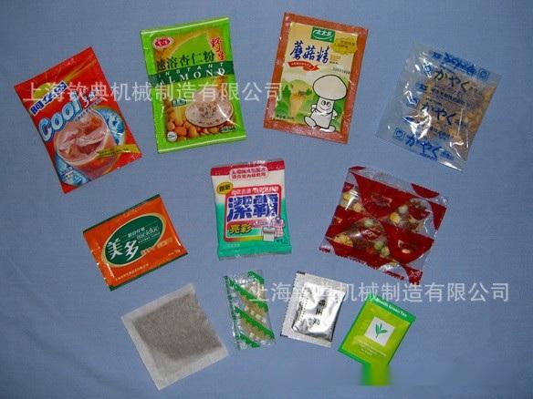 供不鏽鋼全自動魚餌魚食包裝機 餌料包裝機 雞鴨寵物飼料適用裝