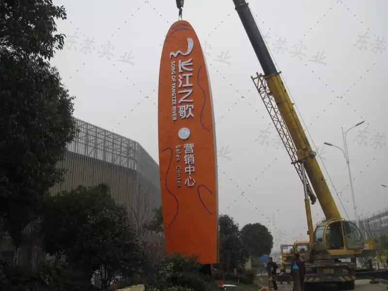 户外广告牌。楼顶广告、发光招牌、导视标牌、展览展柜。广告产品